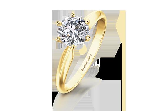 Shimansky 6 Claw Diamond Setting
