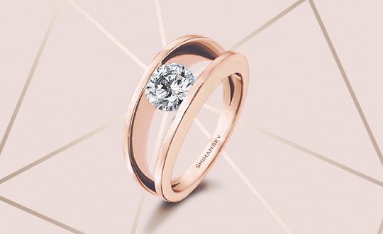 Discover Rose Gold Engagement Rings From Shimansky