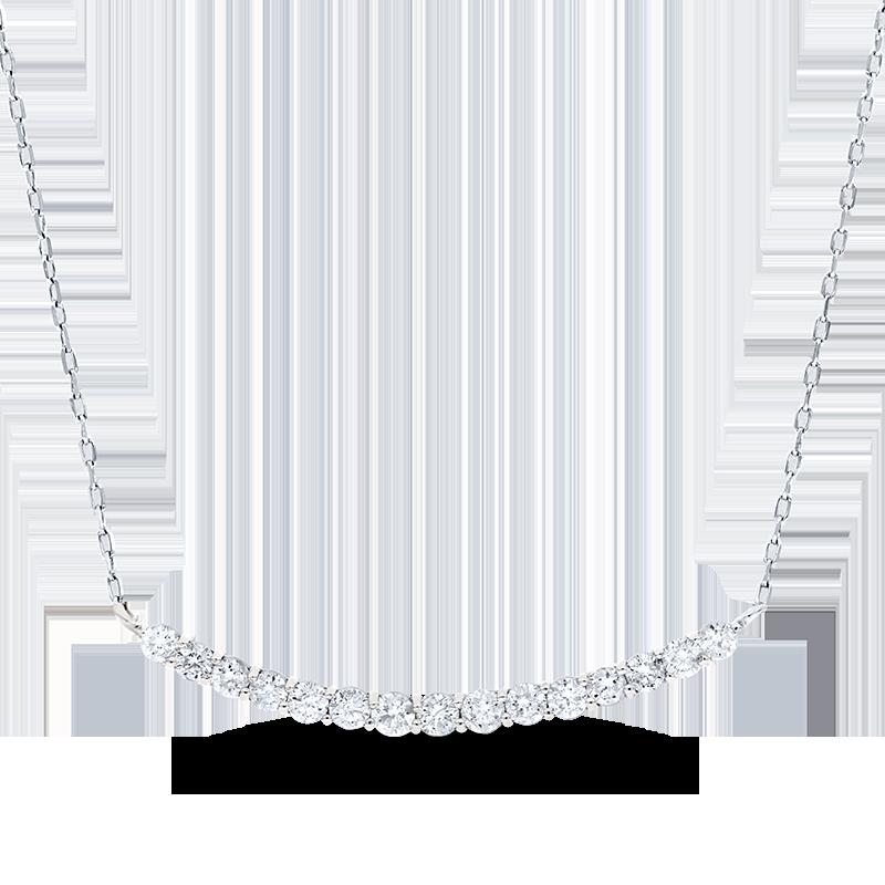 Curved Fifteen Stone White Gold Diamond Pendant