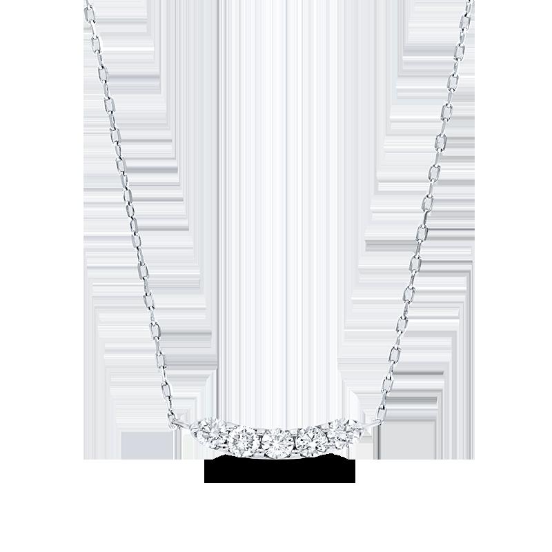 Curved Five Stone White Gold Diamond Pendant