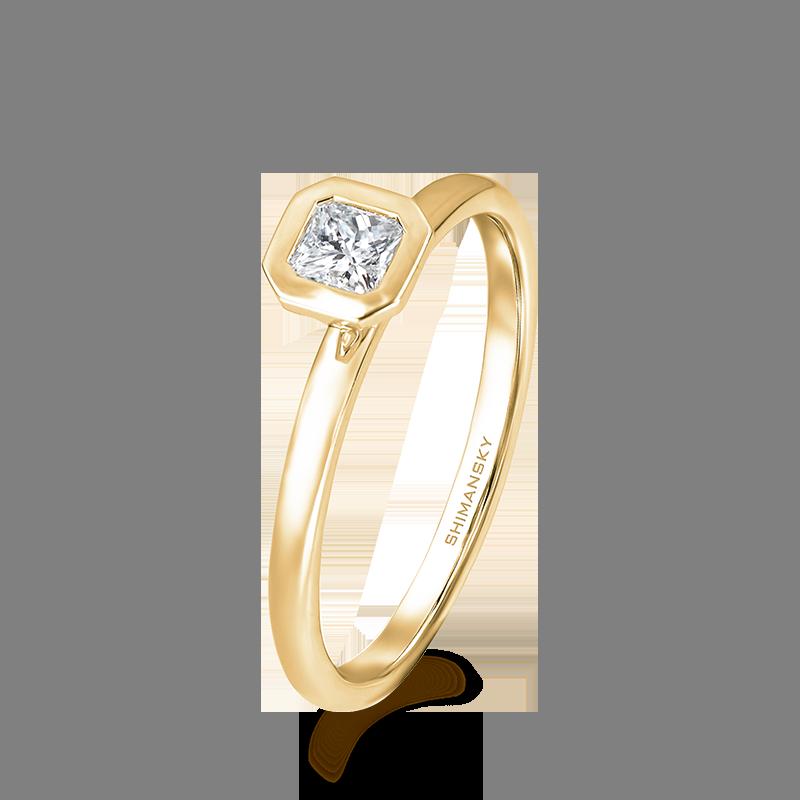 My Girl Tube Set Solitaire Diamond Ring