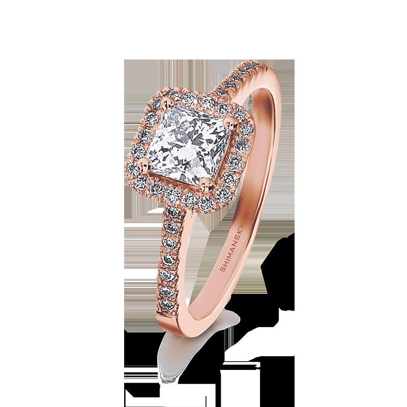 Shimansky My Girl Halo Diamond Engagement Ring