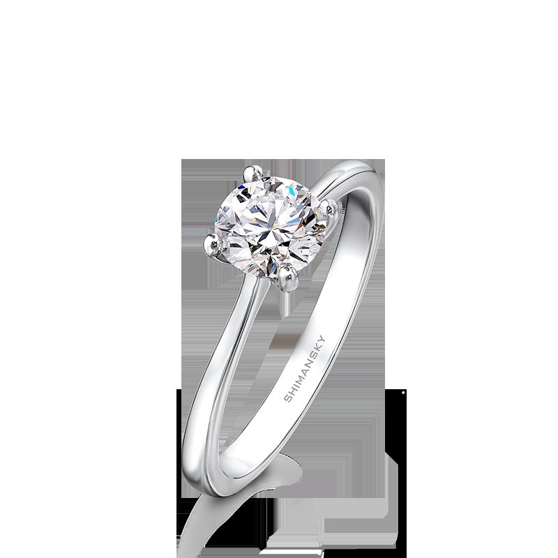 Shimansky Victoria Engagement Ring