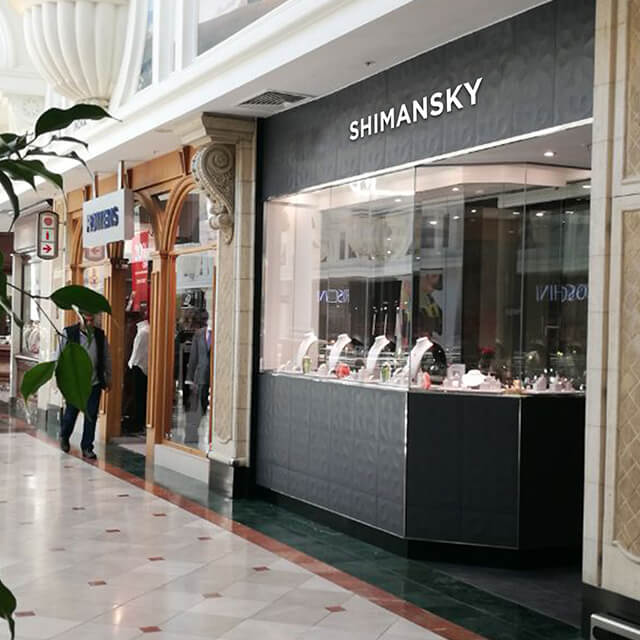 Shimansky Canal WalkStore | Shimansky Jewellers