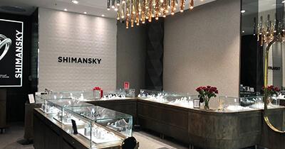 Shimansky Canal walk Store | Shimansky Jewelers