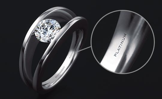 The Millennium Diamond Ring A Shimansky Original Design In Platinum